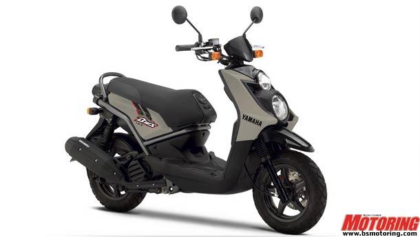 Yamaha Bs Bikes