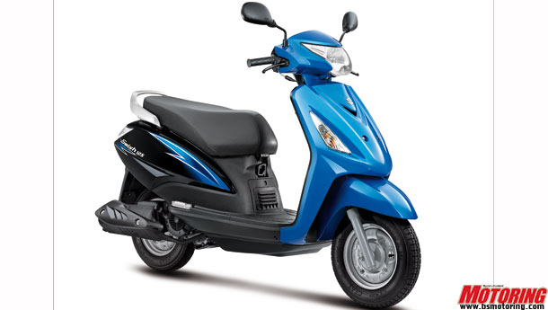 Suzuki launches the Swish 125cc scooter