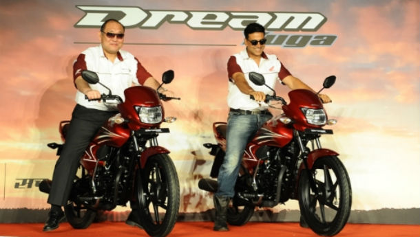 Honda launches mass market Dream Yuga