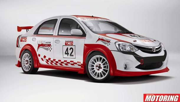 Toyota Etios Racing Series - Racing stripes